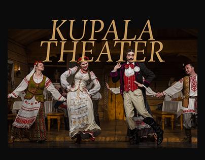 """Yanka Kupala National Academic Theater"" Redesign"