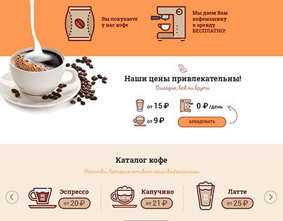 Coffee Machines Online