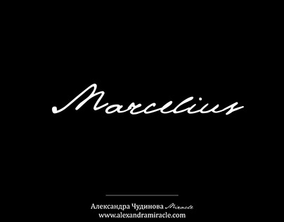 Marcelius