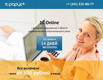 1C Online