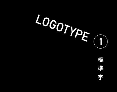 Logotype ① 標準字