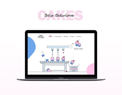 Cakes website/ landing page cakes