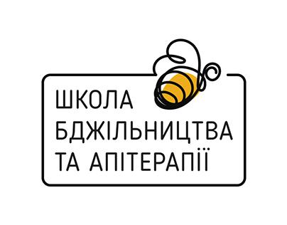 Логотип Школи бджільництва і апітерапії