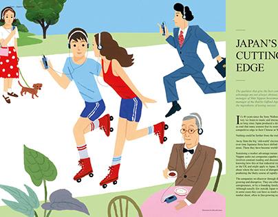 Illustration baillie gifford trust magazine