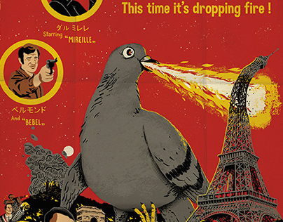 Pigeonzilla!