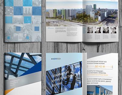 Design of catalogs
