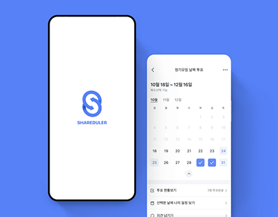 SHAREDULER-Schedule Management App