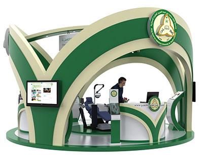 جامعة الملك سعود للعلوم الصحية King Saud University
