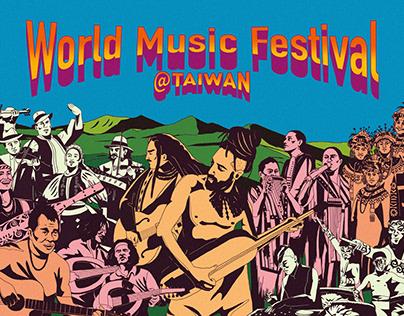 2018 世界音樂節 / World Music Festival 2018