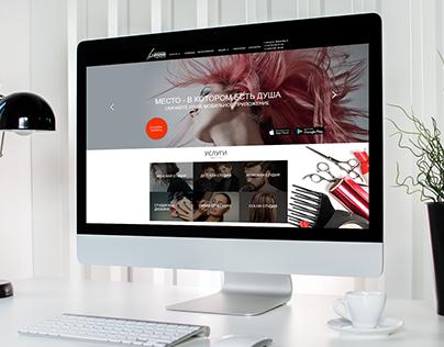 Редизайн сайта студии красоты