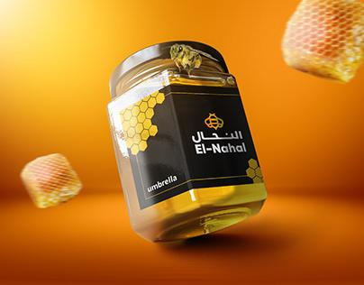 El-Nahal Honey