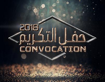 UCQ Convocation Ceremony 2018, Qatar