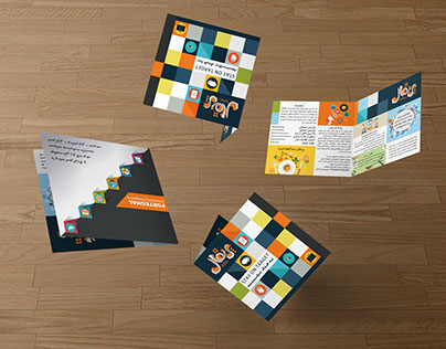 Porteghal Ad Agency Marketing Brochure