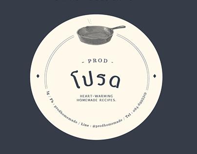 Branding design for Prod