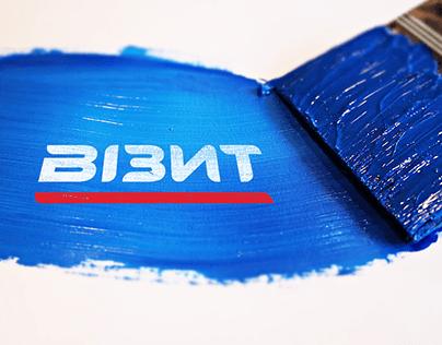 VIZYT Corporate identity