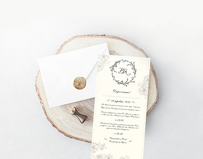 VY Wedding invitations