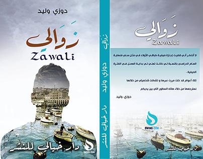 """COVER BOOK """"ZAWALI"""""""