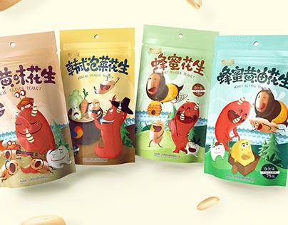 Ganyuan peanut