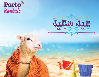 Eid adha social media ads