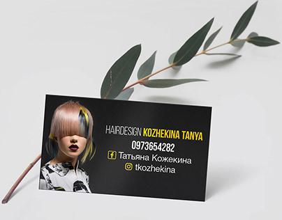 Персональная визитка для парикмахера | Business card