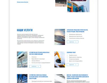 Сайт для «СК Регион»