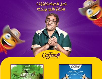Caffeine social designs