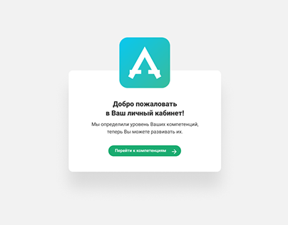 Education Platform Interface