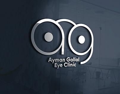 Ayman gallal -Eye Clinic Logo