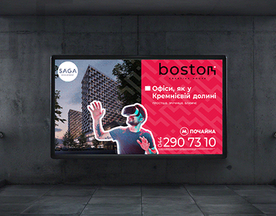 Boston advertising