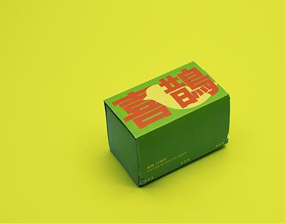 喜鹊 35周年- Toy Packaging