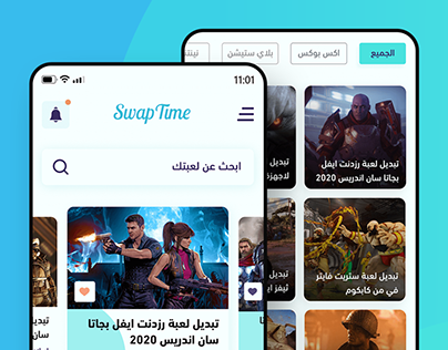 SwapTime connect app design