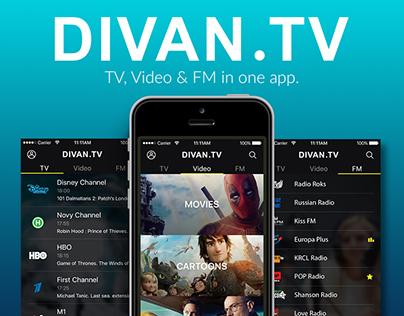 Divan.TV app