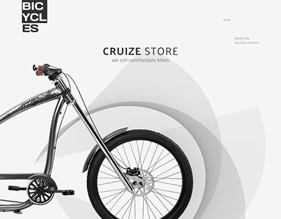 Bicycle shop