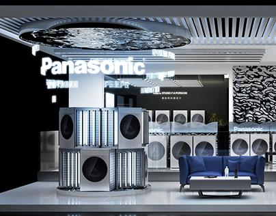 The Panasonic washing machine plan