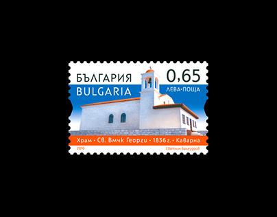 St. George's Church - post stamp