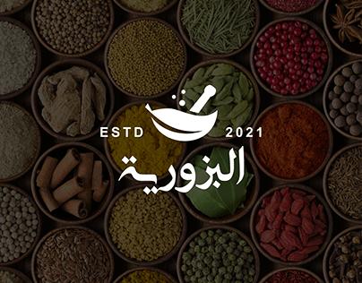 Al-Buzuryeh Herbs shops