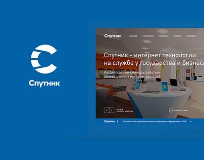 Дизайн сайта Спутник. Государственный поиск