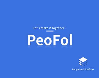 [UX] Peofol