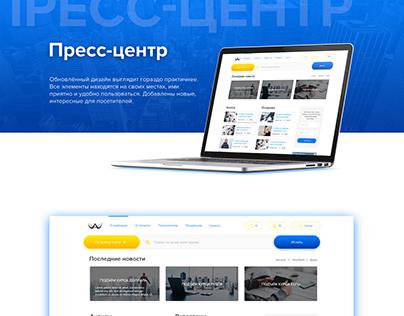 Press Page WLMarket