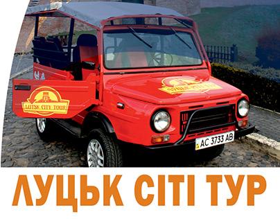 Серія плакатів для туристичного агентства