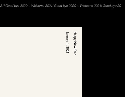 New Year card, 2021