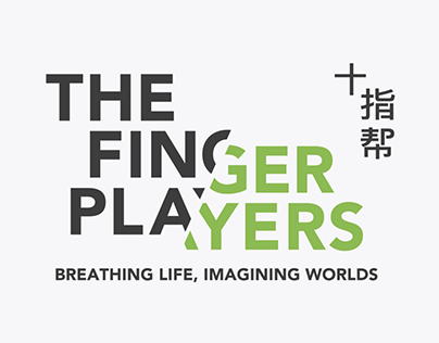 The Finger Players Website