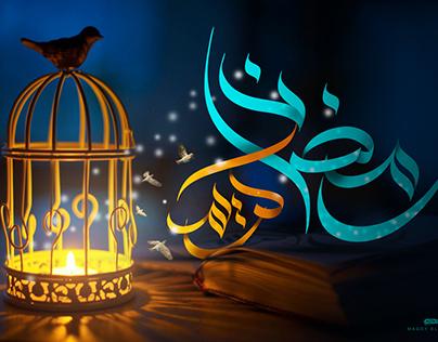 ramadan kareem desgin