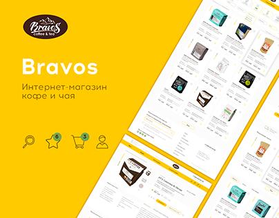 E-commerce Coffe & Tea   Интернет-магазин кофе и чая