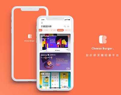 Cheese Burger - Designer job platform