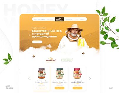 Берестов А.С - Интернет магазин мёда