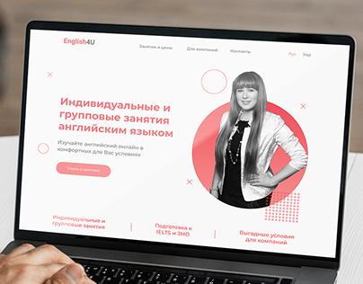 Website for English Teacher