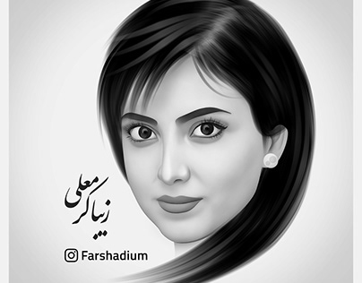 "Portrait Digital Painting, ""Ziba Karamali"""
