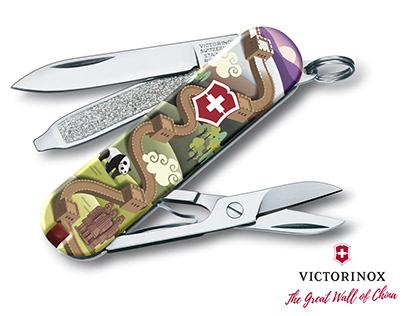 Victorinox Swiss Army Knife Contest