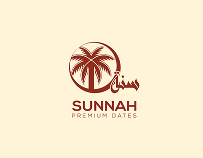 Sunnah Premium Dates | Logo Design